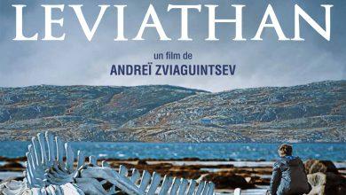 Photo de Leviathan : Les rentiers de la perdition.