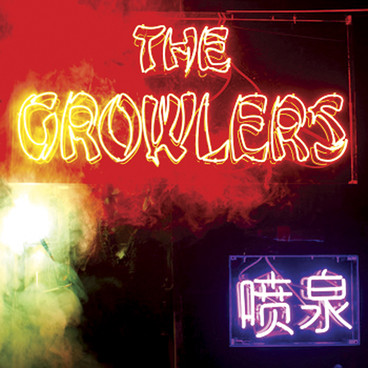 Photo de The Growlers : Chinese Fountain, pop en stock !