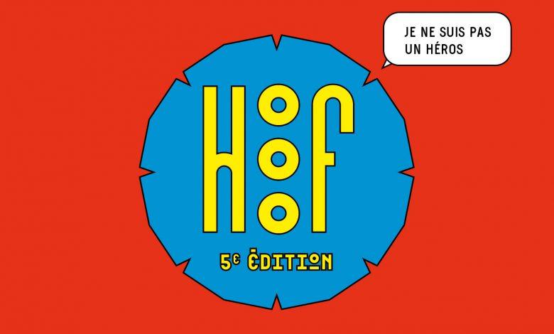 Photo de HORS-FORMAT 2015 : Cinéma documentaire / Nantes & Rennes