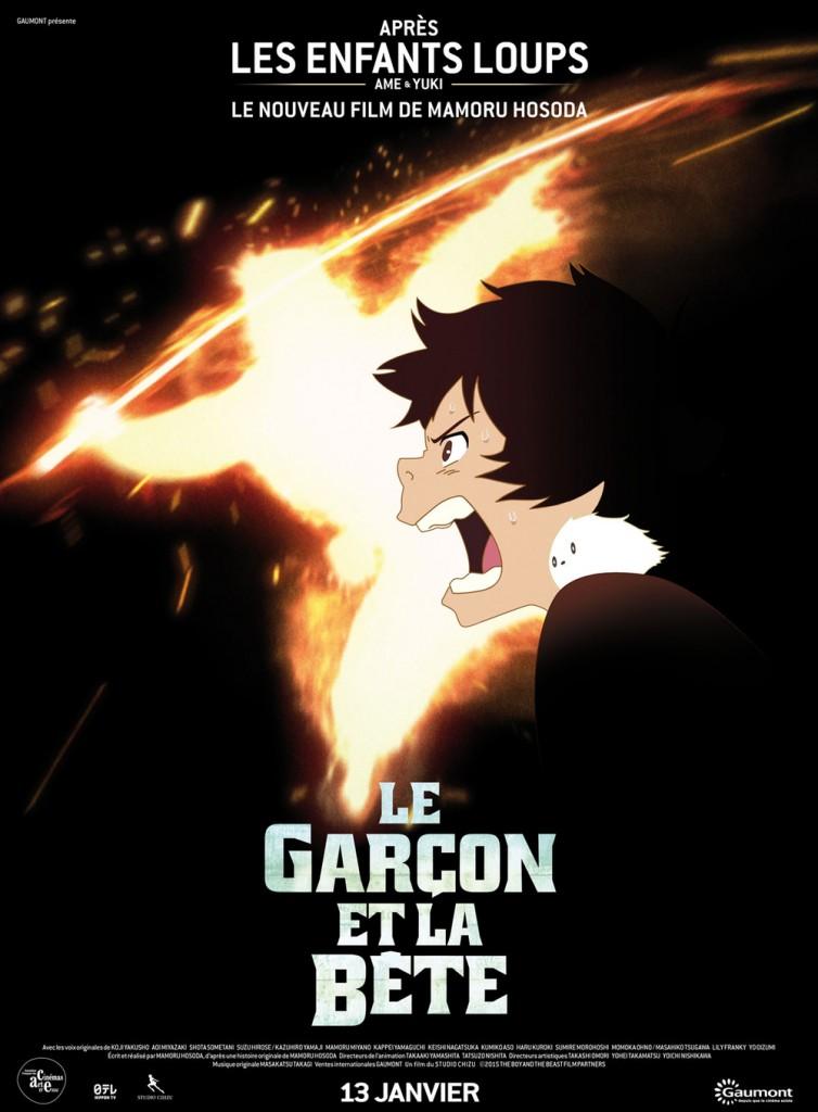 Le_Garcon_et_la_Bete