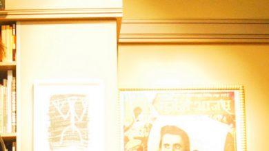 Photo of Souvenir de lecture estivale par Erwan Larher