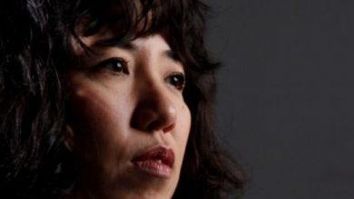 Photo of «Fade» de Ryoko Sekiguchi