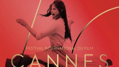 Photo de Cannes 2017 : l'heure du bilan