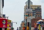 flushing-queens-corey-templeton-flickr