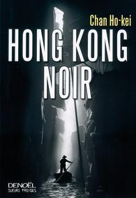 hong-kong-noir