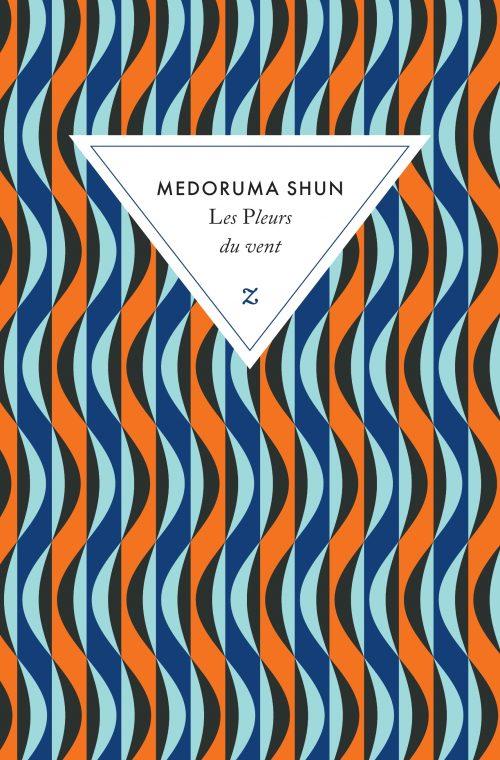 pleurs_vent_medoruma_shun