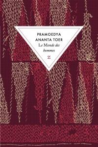"""Le monde des hommes"", de Pramoedya Ananta Toer"