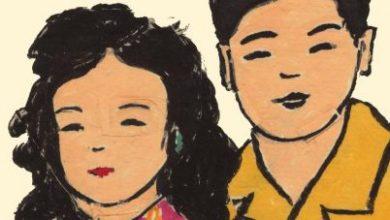 Photo of «Notre Histoire» de Rao Pingru : à la vie, à l'amour…
