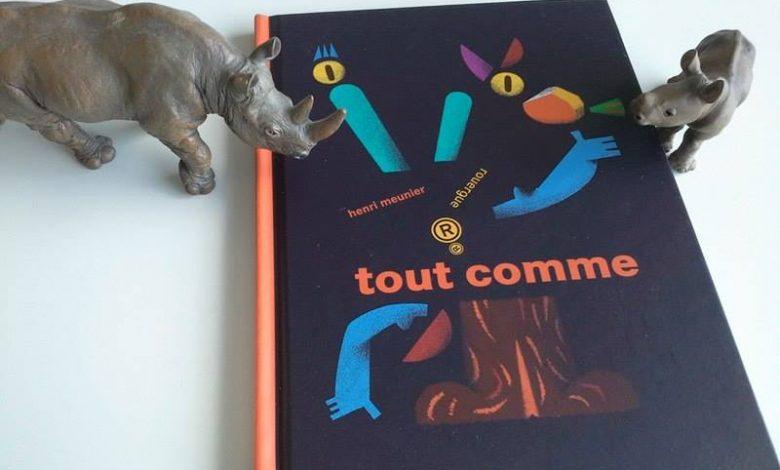 Photo of «tout comme» : grandir, oui… Mais comme qui ?