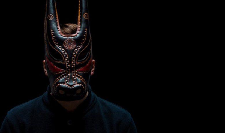 Photo of Lambert ou le masque d'une douce fin de monde