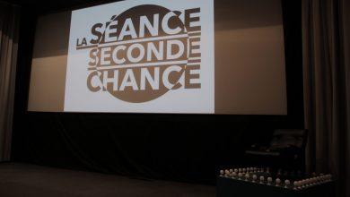 La Séance Seconde Chance, cinéma Le Concorde // Corentin Faucou