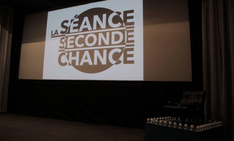 Photo of Au Concorde de Nantes, une séance qui offre une seconde chance au cinéma
