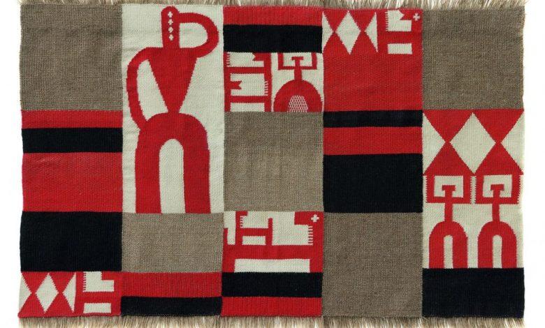 Photo of Dada Africa : une expo ouverte sur le monde