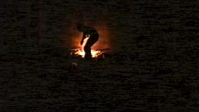 Photo de {Le Son du Jour} : The Soft Moon – Burn