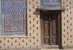 "Robert Freeman /""Khiva Uzbekistan"" / Unsplash - Kaoutar Harchi"