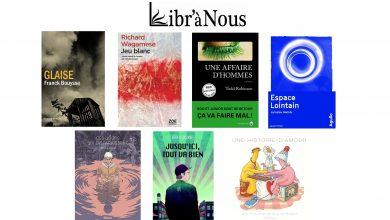 Photo of Les Lauréats du Prix Libr'à Nous 2018 sont ….