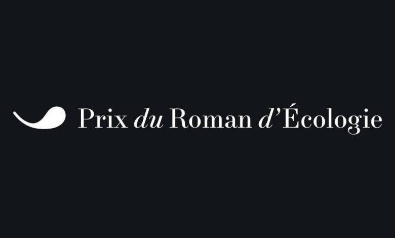 Photo of De l'écologie en littérature, Le Prix du Roman d'Ecologie est né