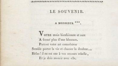 Photo of 20 Juin : 1786, naissance de Marceline Desbordes-Valmore