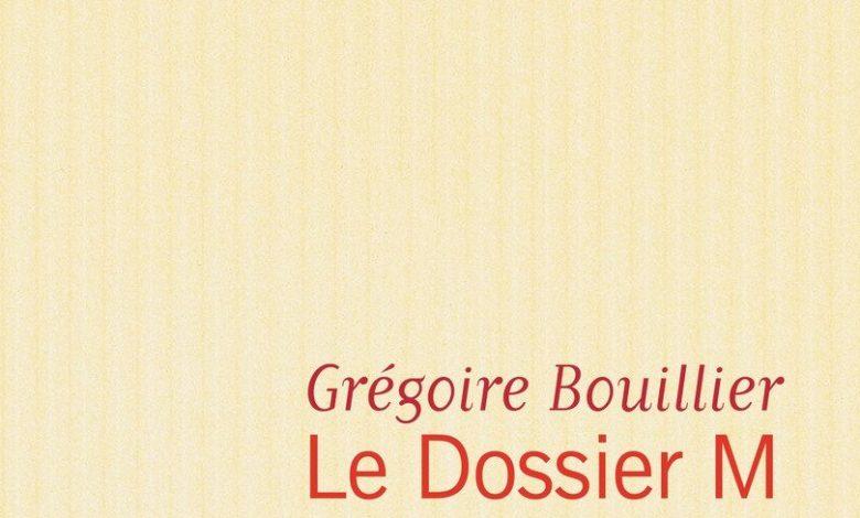 Photo of Mon Dossier M – Niveaux 3 et 4