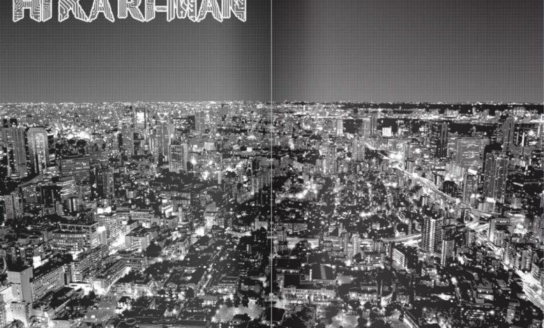Photo of «Hikari-Man» : un manga électrosensible