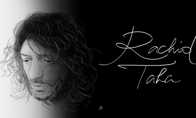 Photo of Rachid Taha, Le Berger Sans Étoile