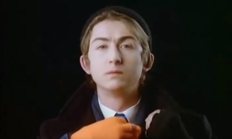 Photo of Mark Hollis : A Life (1955-2019)