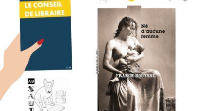 Photo of Né d'aucune femme de Franck Bouysse, La Manufacture de Livres