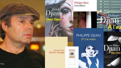 Photo of 03 juin : 1949, naissance de Philippe Djian