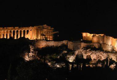 L'Offrande Grecque