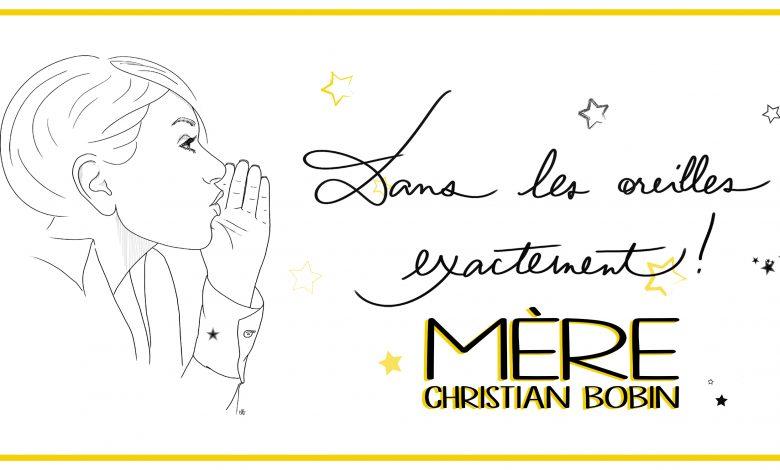 Photo of Christian Bobin – «Mère» extrait d'Un bruit de balançoire