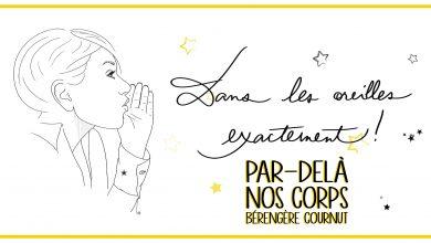 Photo de «Par-delà nos corps» de Bérengère Cournut