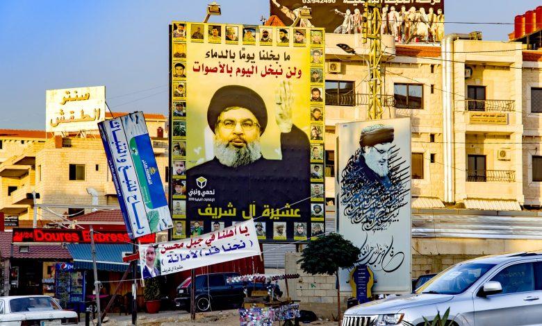 Photo de L'âge d'or, version libanaise ou un autre regard sur les impacts du conflit israélo-palestinien