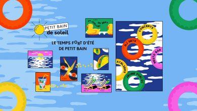 Photo of Un détour par Le Petit Bain