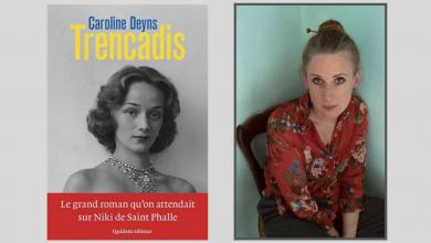 Photo de Trencadis : un roman d'amour pour Niki de Saint-Phalle – Entretien avec Caroline Deyns